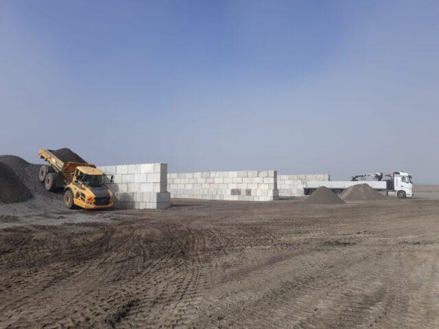 Nedabo B.V. - Zandopslaglocatie met betonblokken